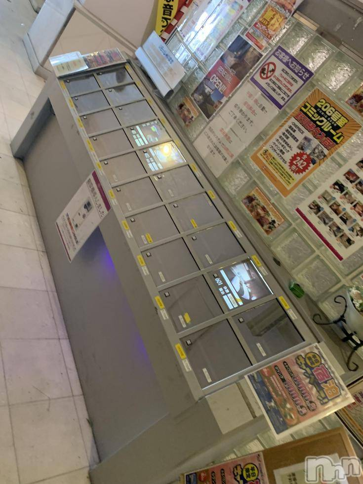 松本デリヘルVANILLA(バニラ) じゅり(18)の3月11日写メブログ「プリプリ状況」
