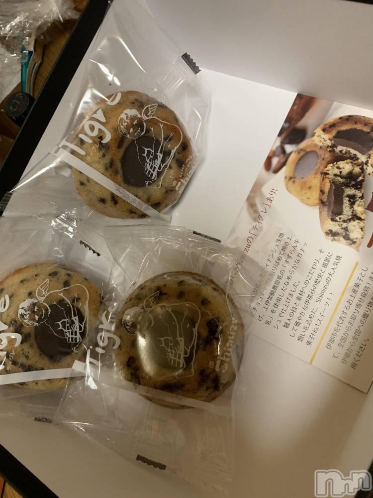 松本デリヘルVANILLA(バニラ) じゅり(18)の3月27日写メブログ「記念差し入れありがとうございます♡」