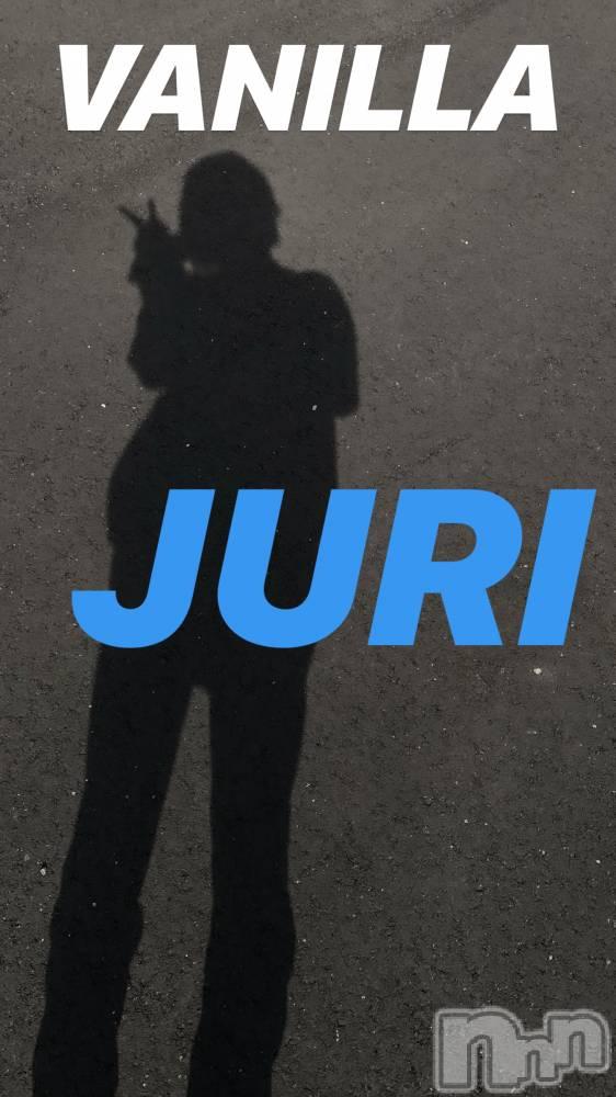松本デリヘルVANILLA(バニラ) じゅり(18)の4月23日写メブログ「背負って」