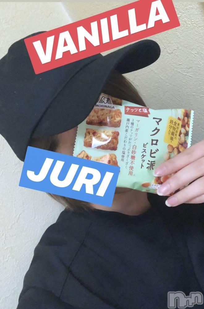 松本デリヘルVANILLA(バニラ) じゅり(18)の4月23日写メブログ「新しいの♡」