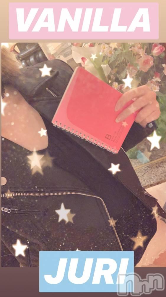 松本デリヘルVANILLA(バニラ) じゅり(18)の5月6日写メブログ「ノートありがとう♡Mちゃん♡」