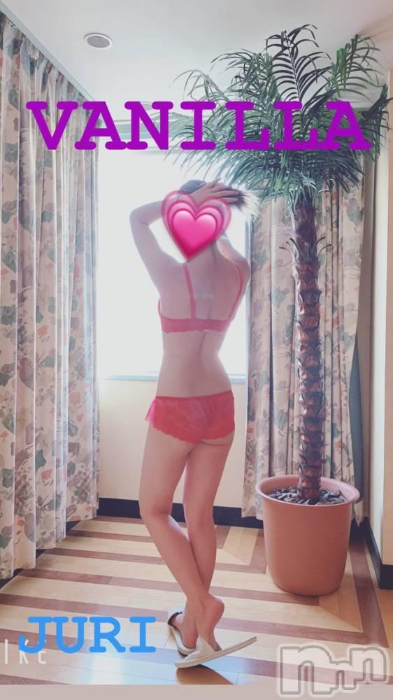 松本デリヘルVANILLA(バニラ) じゅり(18)の5月18日写メブログ「はじまりました~」