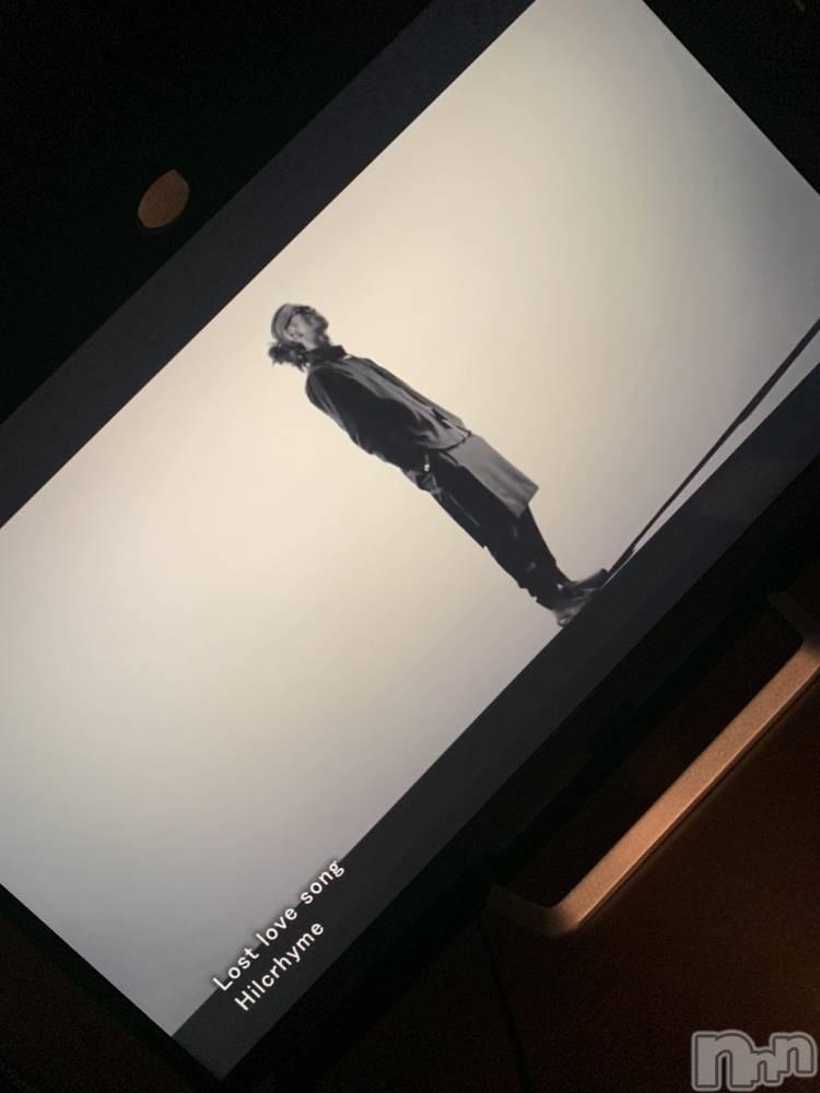 松本デリヘルVANILLA(バニラ) じゅり(18)の5月23日写メブログ「どおしよ」