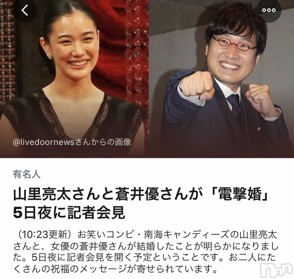 松本デリヘルVANILLA(バニラ) じゅり(18)の6月5日写メブログ「結婚おめでとうございます♡」