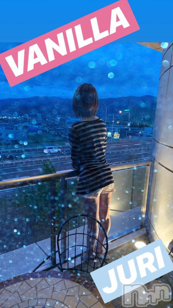松本デリヘルVANILLA(バニラ) じゅり(18)の6月7日写メブログ「もう1人?(笑)M様ありがとう♡」