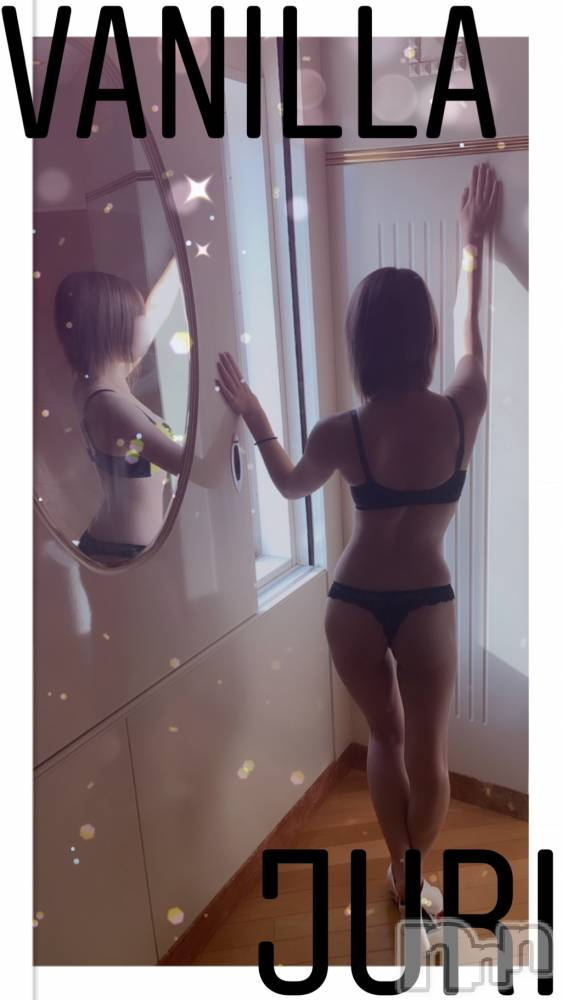 松本デリヘルVANILLA(バニラ) じゅり(18)の6月8日写メブログ「お久しぶりです」