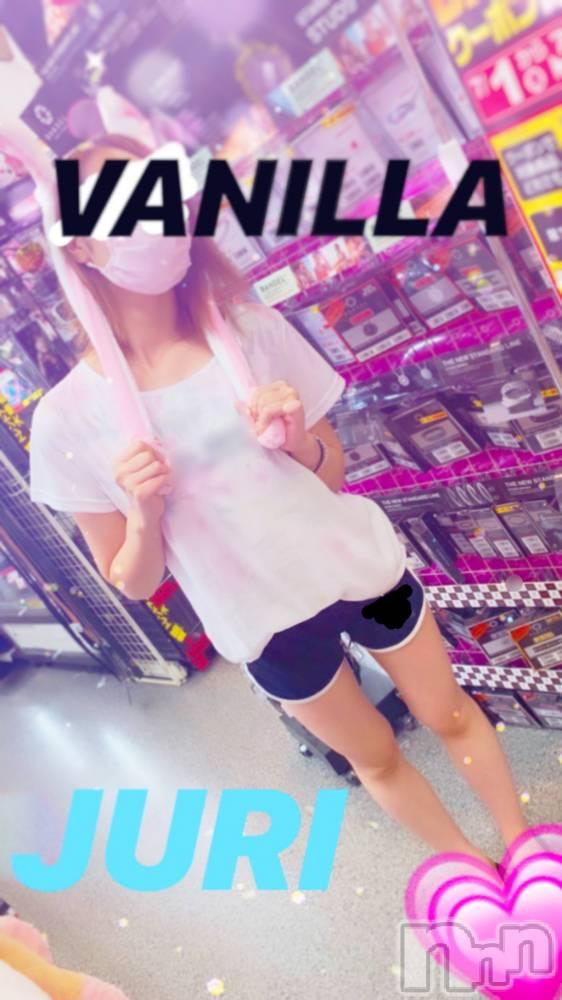 松本デリヘルVANILLA(バニラ) じゅり(18)の7月17日写メブログ「即決!」