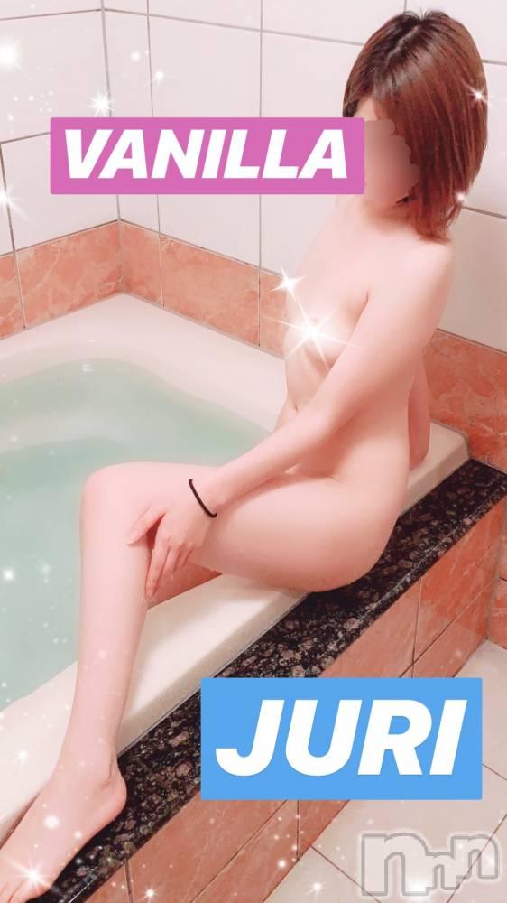 松本デリヘルVANILLA(バニラ) じゅり(18)の8月14日写メブログ「アップ!」