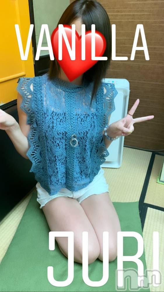 松本デリヘルVANILLA(バニラ) じゅり(18)の8月17日写メブログ「バニラ風呂ちゃんありがとう♡」