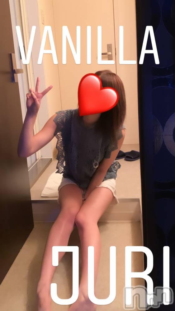 松本デリヘルVANILLA(バニラ) じゅり(18)の8月17日写メブログ「さっくんありがとう♡」