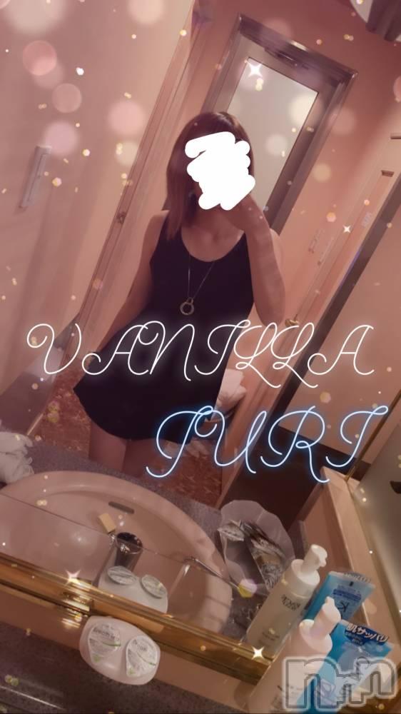 松本デリヘルVANILLA(バニラ) じゅり(18)の9月17日写メブログ「みっちゃんありがとうね♡」