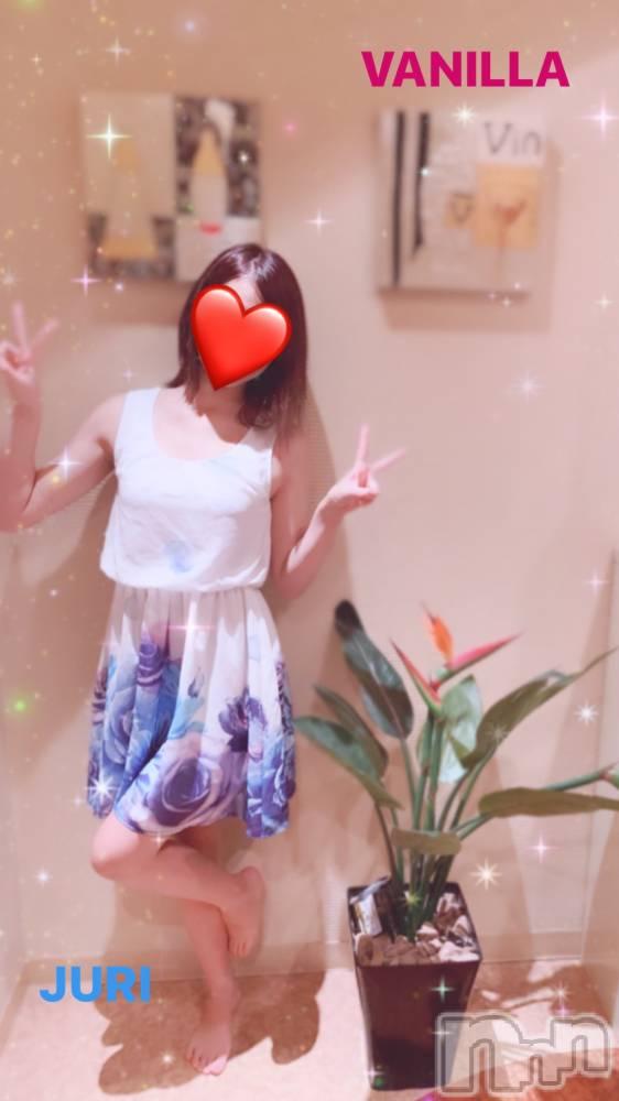 松本デリヘルVANILLA(バニラ) じゅり(18)の10月1日写メブログ「見せに行かないと」