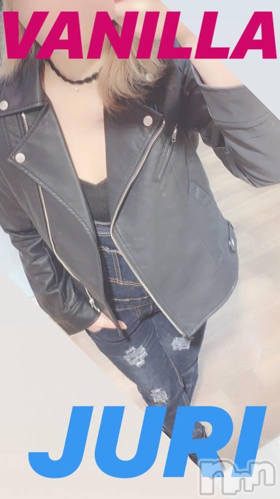 松本デリヘルVANILLA(バニラ) じゅり(18)の10月6日写メブログ「進む進む♡」