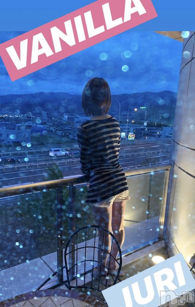 松本デリヘルVANILLA(バニラ) じゅり(18)の12月31日写メブログ「多いのかな( •̀ω •́ゞ)」
