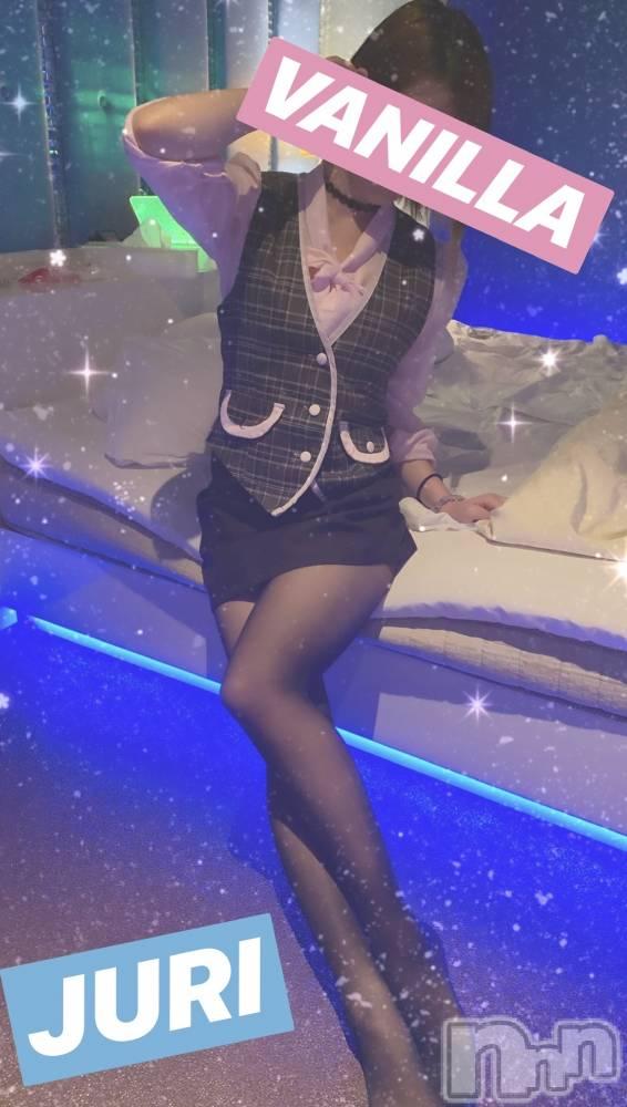 松本デリヘルVANILLA(バニラ) じゅり(18)の1月13日写メブログ「最高♥︎♥︎」