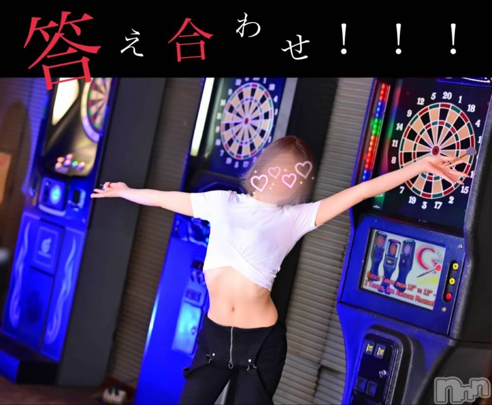 松本デリヘルVANILLA(バニラ) じゅり(18)の4月28日写メブログ「答え合わせ!」