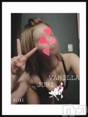 松本デリヘルVANILLA(バニラ) じゅり(18)の6月2日写メブログ「しかさんありがとうね♡」