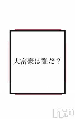 松本デリヘル VANILLA(バニラ) じゅり(18)の8月19日写メブログ「大富豪は誰だ?」