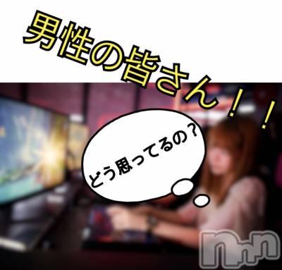 松本デリヘル VANILLA(バニラ) じゅり(18)の10月8日写メブログ「男性はどう思ってるの?」