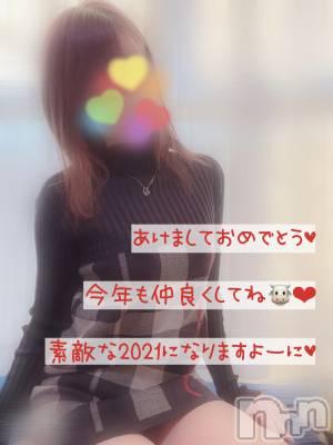 松本デリヘル VANILLA(バニラ) じゅり(18)の1月1日写メブログ「あけましておめでとうございます💓」