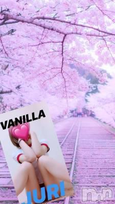 松本デリヘル VANILLA(バニラ) じゅり(18)の4月21日写メブログ「綺麗すぎ・・・」