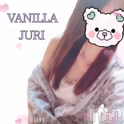 松本デリヘル VANILLA(バニラ) じゅり(18)の4月14日写メブログ「こんにちは!出勤いたしました♡」