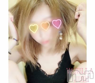 松本デリヘル VANILLA(バニラ) じゅり(18)の7月26日写メブログ「空き時間♡」
