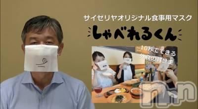 松本デリヘル VANILLA(バニラ) じゅり(18)の8月8日写メブログ「しゃべれるくん」