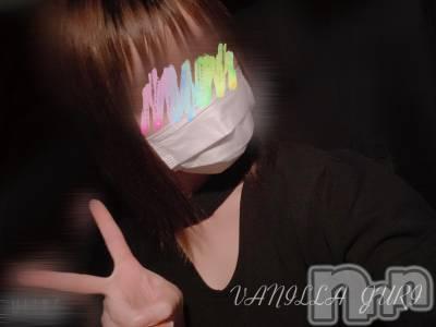 松本デリヘル VANILLA(バニラ) じゅり(18)の8月25日写メブログ「Mくんありがとうね♡」