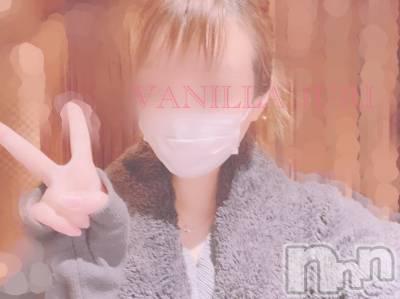 松本デリヘル VANILLA(バニラ) じゅり(18)の11月1日写メブログ「123さんありがとうね💓」