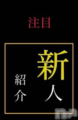 松本デリヘル VANILLA(バニラ) じゅり(18)の11月13日写メブログ「💜新人紹介💜」