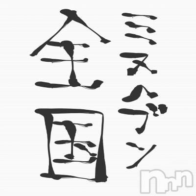 松本デリヘル VANILLA(バニラ) じゅり(18)の1月17日写メブログ「💗【全国総選挙2020】・・・・」