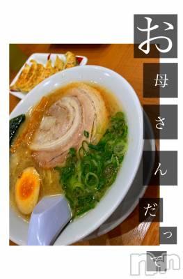 松本デリヘル VANILLA(バニラ) じゅり(18)の3月13日写メブログ「お母さんだって忙しいんだから夕飯のメニューに文句つけるの止めなさい」