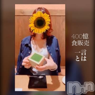 松本デリヘル VANILLA(バニラ) じゅり(20)の6月16日写メブログ「大ヒットさせた