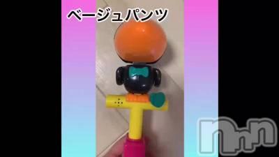 VANILLA(バニラ) じゅり(18)の5月21日動画「ベージュパンツ❤️」