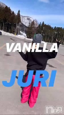 VANILLA(バニラ) じゅり(18)の3月20日動画「私はここでコケまくりオンパレードしてたの笑」