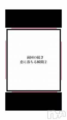 松本デリヘル VANILLA(バニラ) じゅり(18)の8月5日動画「❤️雑談②」
