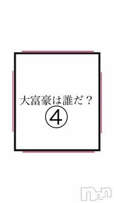 松本デリヘル VANILLA(バニラ) じゅり(18)の8月22日動画「大富豪は誰だ?」