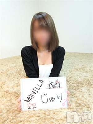 じゅり(18)のプロフィール写真1枚目。身長152cm、スリーサイズB79(B).W56.H81。松本デリヘルVANILLA(バニラ)在籍。