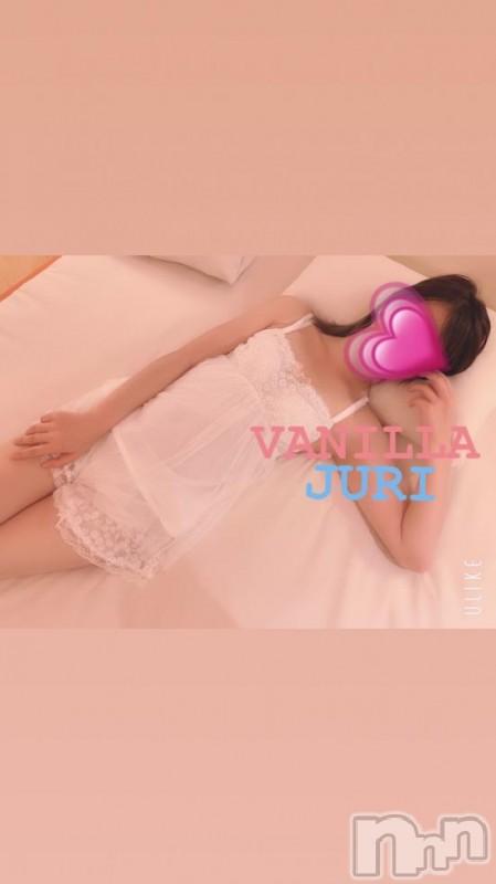 松本デリヘルVANILLA(バニラ) じゅり(18)の2018年12月9日写メブログ「そうなの・・・」