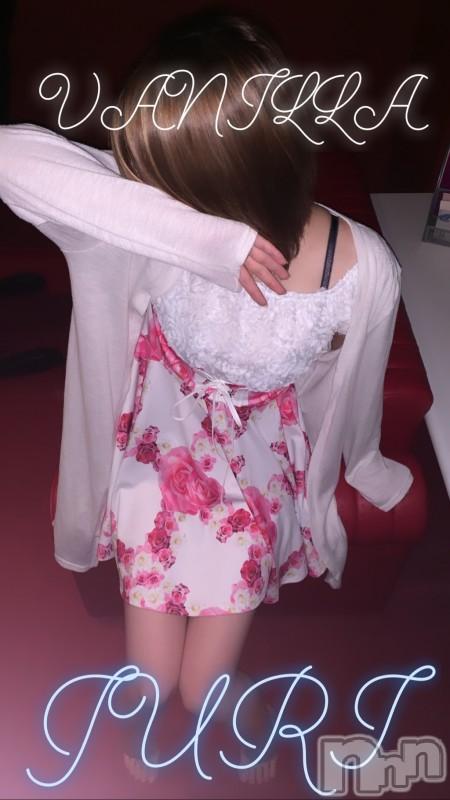 松本デリヘルVANILLA(バニラ) じゅり(18)の2019年8月16日写メブログ「残り物を」