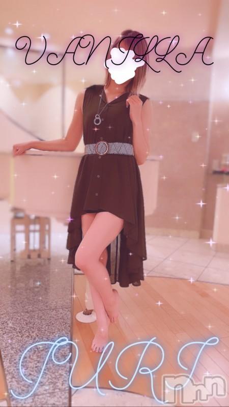 松本デリヘルVANILLA(バニラ) じゅり(18)の2019年9月13日写メブログ「セントくんありがとう♡」