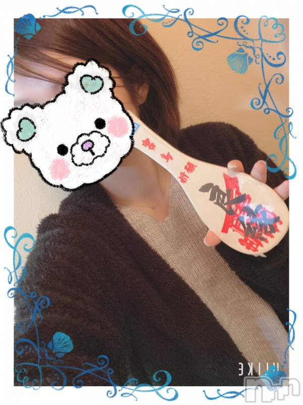 松本デリヘルVANILLA(バニラ) じゅり(18)の2020年2月14日写メブログ「お土産♡」