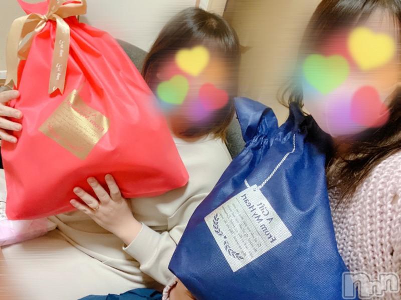 松本デリヘルVANILLA(バニラ) じゅり(18)の2021年1月11日写メブログ「ありがとうございます💗」