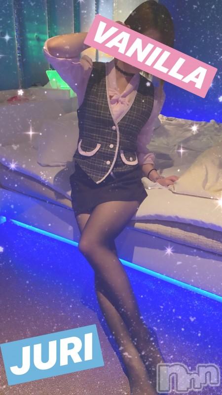 松本デリヘルVANILLA(バニラ) じゅり(18)の2021年5月1日写メブログ「ちゃんありがとうね💓」