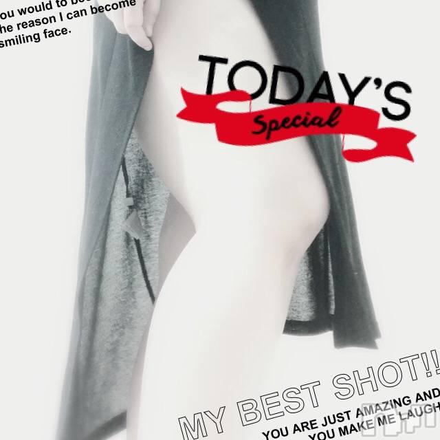 長岡人妻デリヘル人妻フェニックス(ヒトヅマフェニックス) 城田あかり(30)の10月10日写メブログ「一撃イベント開催♪」