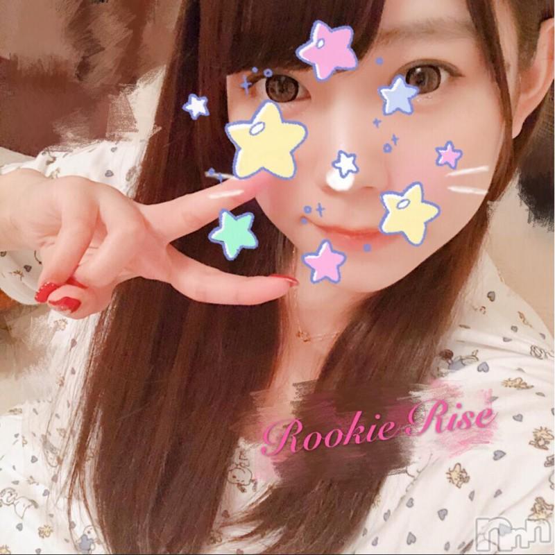長岡デリヘルROOKIE(ルーキー) 新人☆りせ(22)の2018年10月12日写メブログ「おはよう!!」