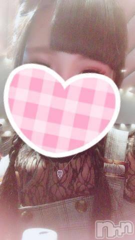 長岡デリヘルROOKIE(ルーキー) 新人☆まりか(23)の10月13日写メブログ「3時まで?」