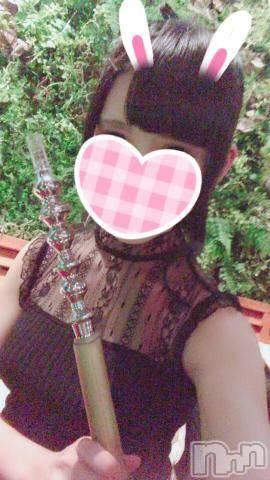 長岡デリヘルROOKIE(ルーキー) 新人☆まりか(23)の10月14日写メブログ「最終日?」
