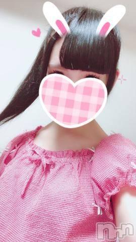長岡デリヘルROOKIE(ルーキー) 新人☆まりか(23)の10月14日写メブログ「ありがとう?」
